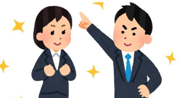 第二新卒の定義と転職を成功させる7つの方法