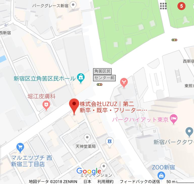 UZUZ本社オフィス(西新宿)