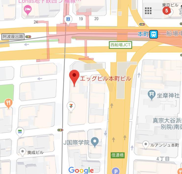 UZUZ大阪オフィス