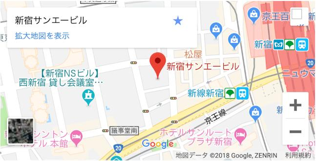 ネオキャリア東京本社(西新宿)の場所・地図