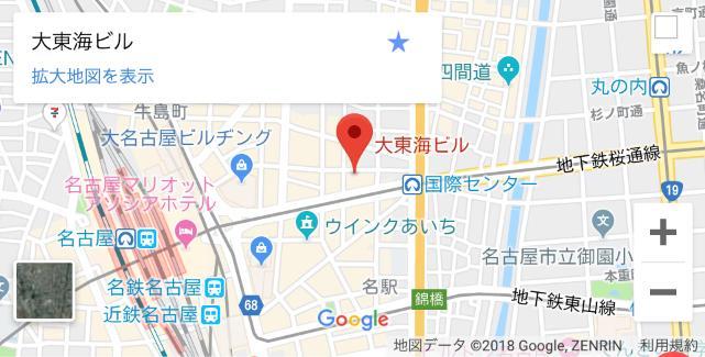 ネオキャリア名古屋支店の場所・地図
