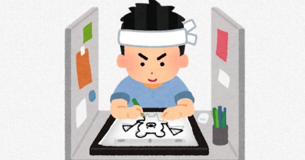 【ブラック企業体験談】夢だったアニメーターの仕事をやりがい搾取で辞めるまで