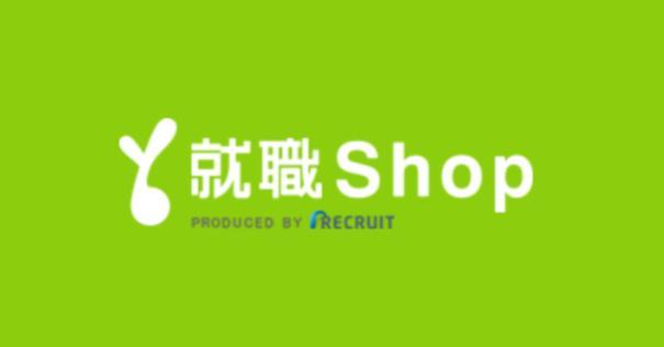 就職Shopの2ch(2ちゃんねる)や5chでの評判や口コミ、体験談まとめ