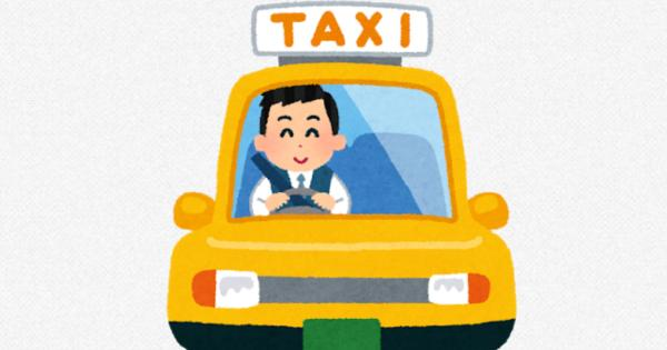 【体験談】本当につらい底辺タクシー運転手への転職の現実