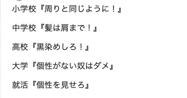 【ここが変だよ】日本の会社や社会への疑問点・矛盾点8選